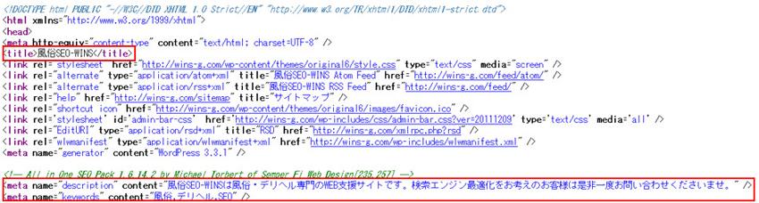 例:ソースコード2